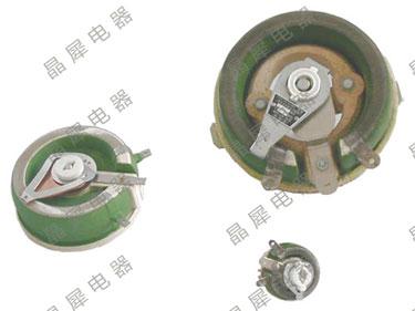 BC1线绕式瓷盘变阻器